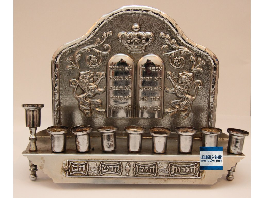Krásný Chanukový svícen z Izraele - lavička