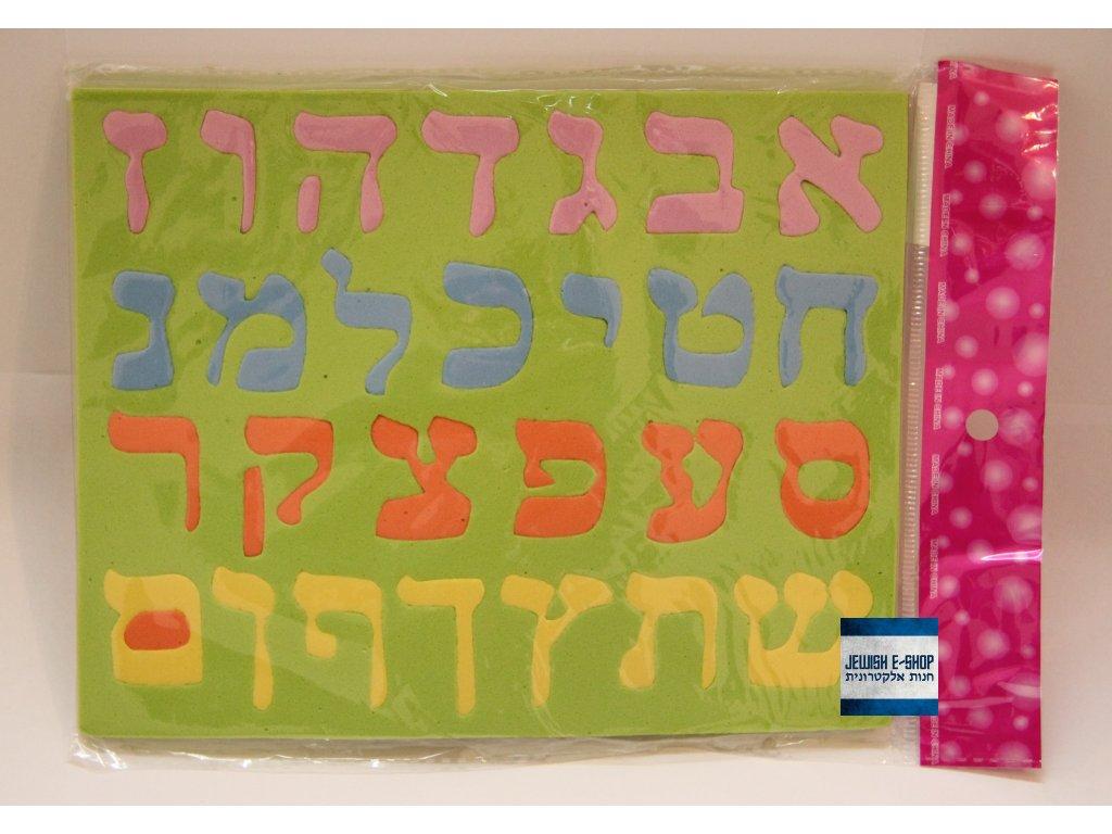Hebrejská abeceda