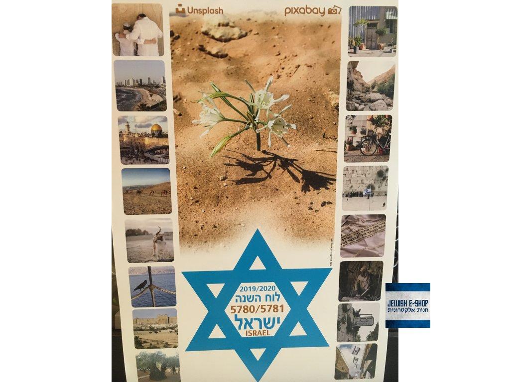 Židovský nástěnný kalendář 5780 - 5781 / 2019 - 2020
