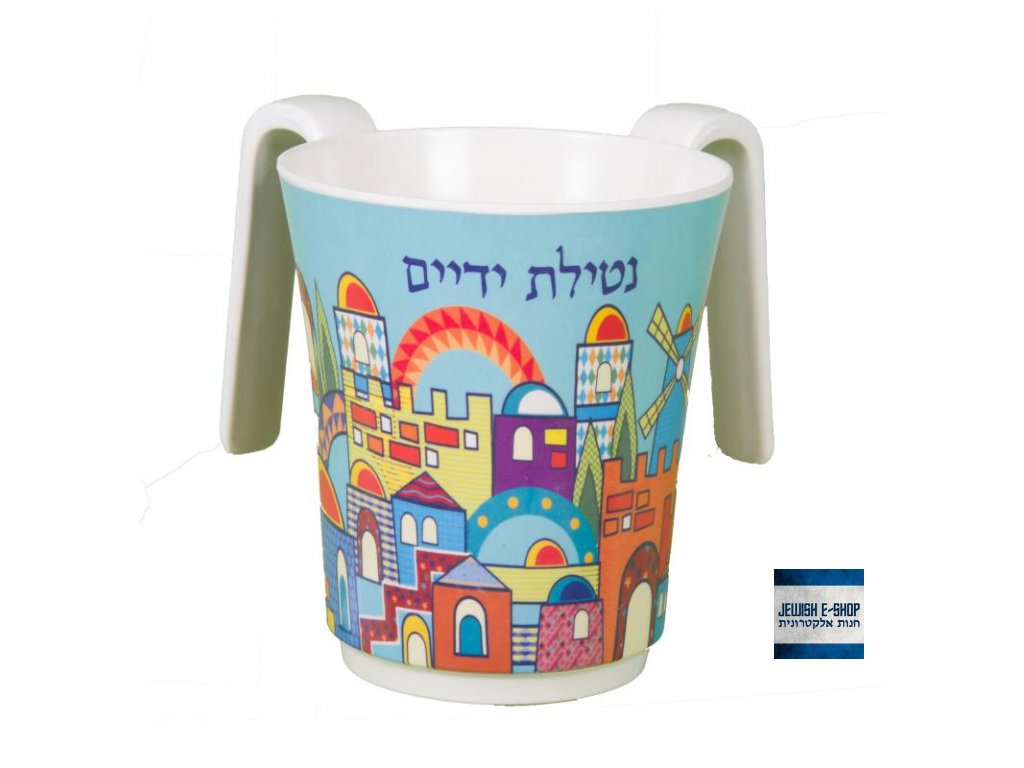 Dětská natla s obrázkem Izraele, 14 cm
