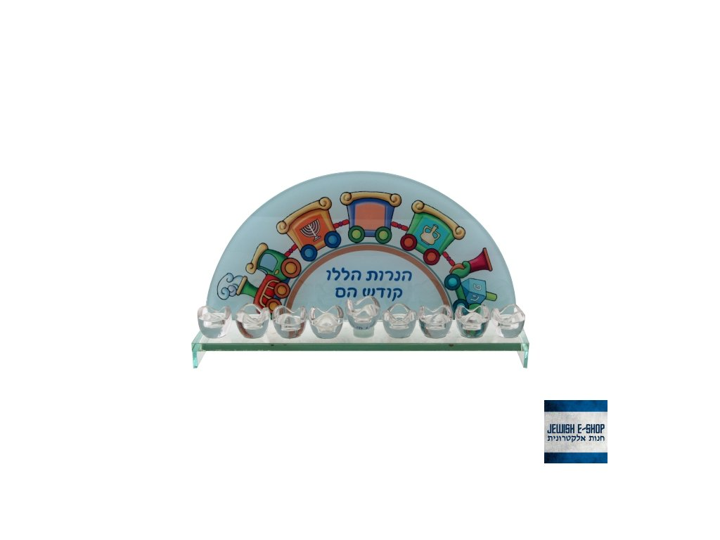 Skleněný chanukový svícen s motivem vláčku z Izraele