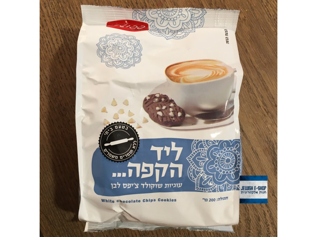 Kosher sušenky White Chocolate Chips Cookies 200g - Made in Israel