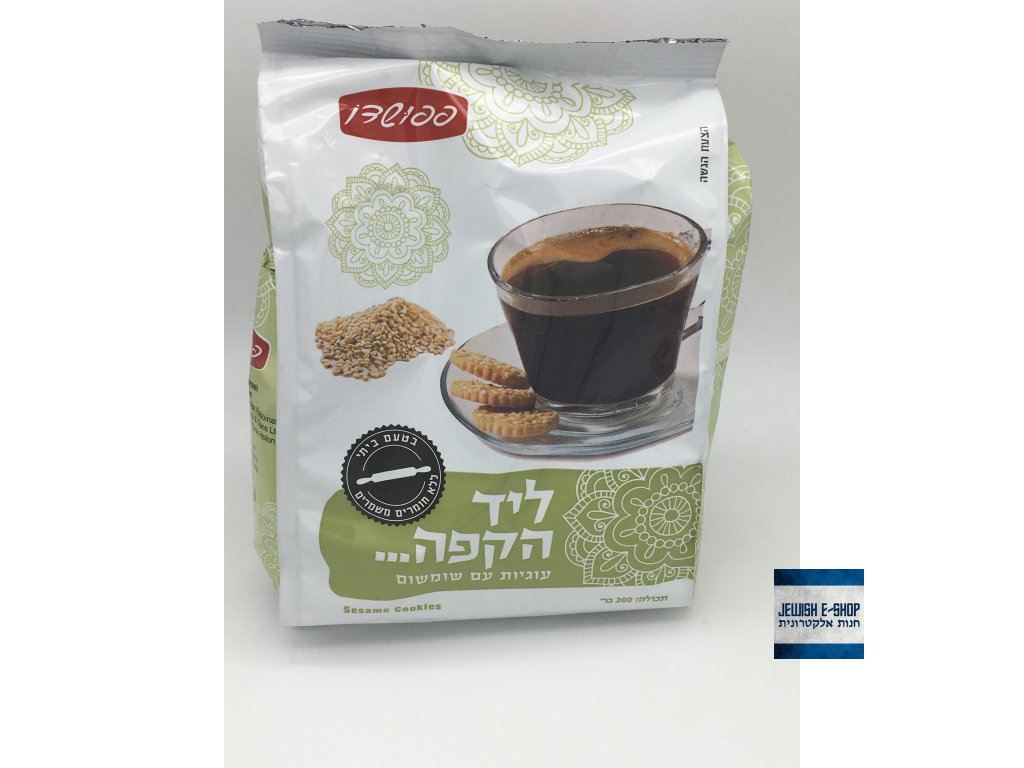 Kosher Sezamové sušenky - 200g - Made in Israel