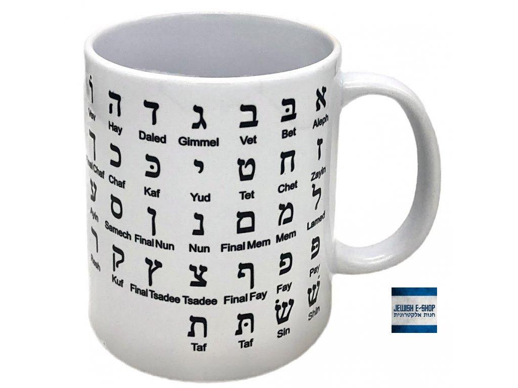 Hrnek Hebrejská abeceda