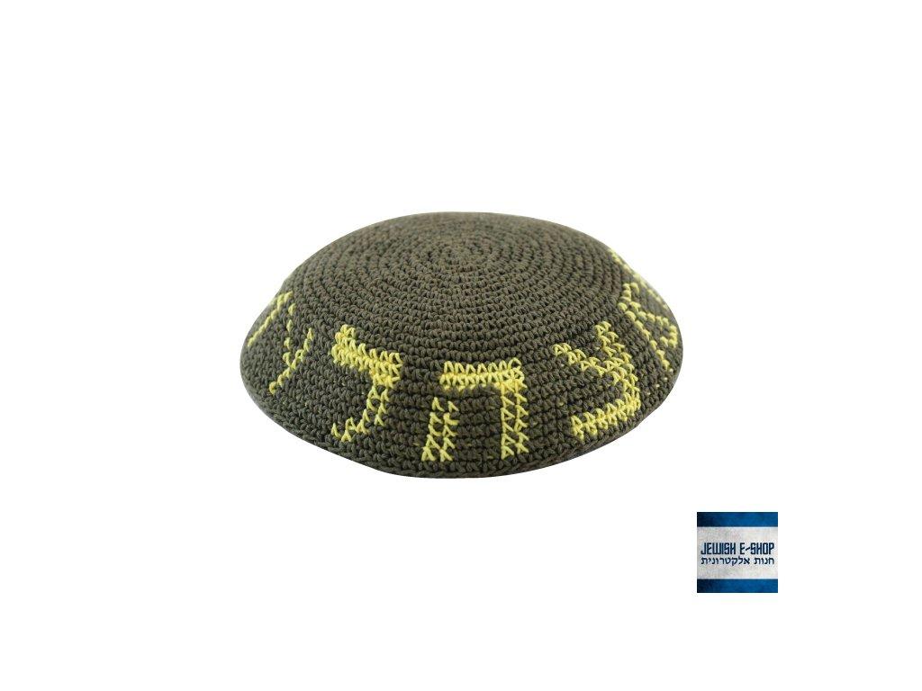 Háčkovaná kippa - jarmulka IDF, 17 cm