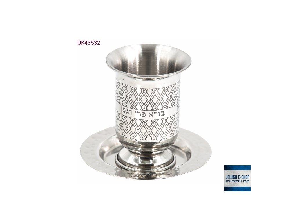 Kidušový pohárek 10 cm - nerezová ocel - z Izraele