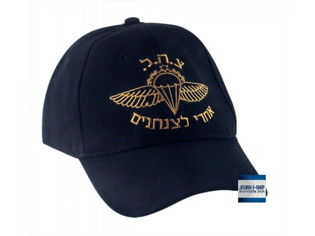 Black Israeli Army Zahal Paratroopers Cap+85 4602 920x800
