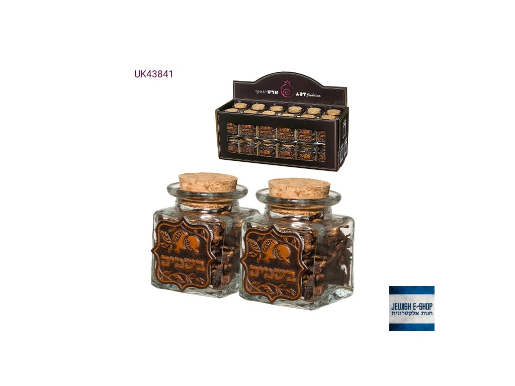 Yair Emanuel Embroidered Silk Havdalah Spice Bag with Cloves Shavua Tov+85 7585 920x800