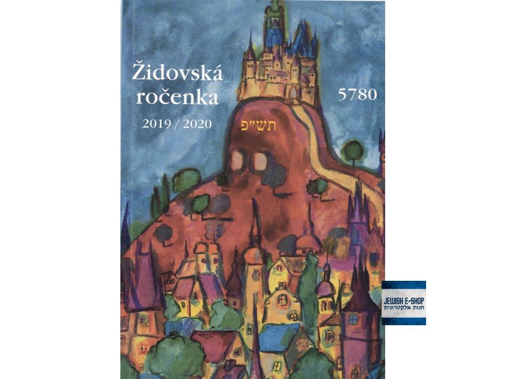 Židovská ročenka 5780 | 2019-2020