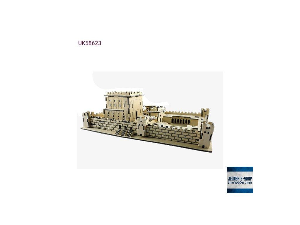 product UK58623