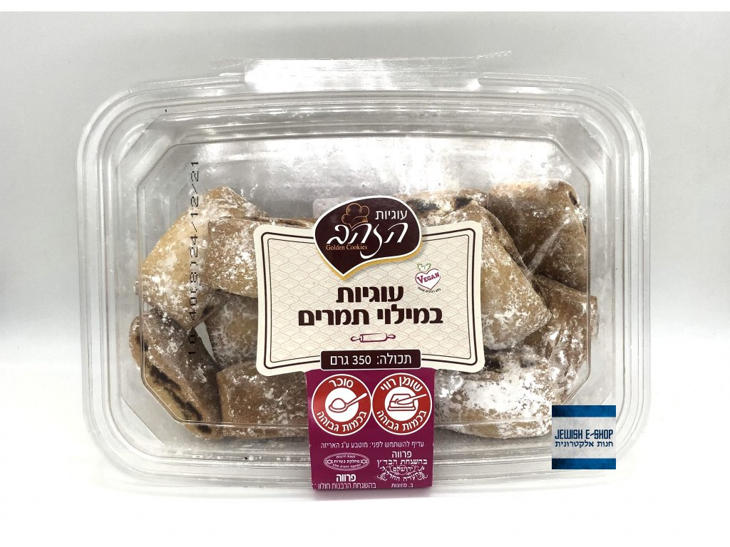 Kosher datlové sušenky - 350g - Made in Israel