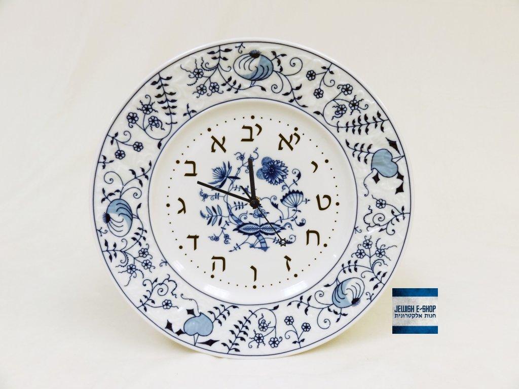 Hebrejské hodiny - Cibulák hodiny-židovský ciferník