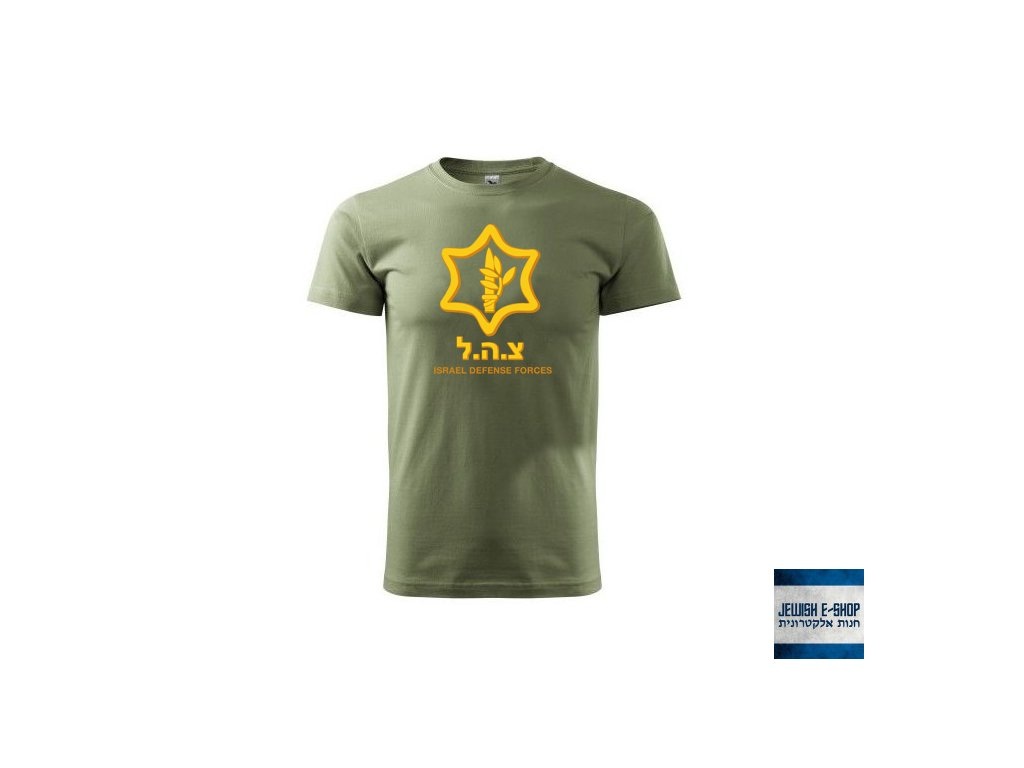 Tričko - IDF Originál