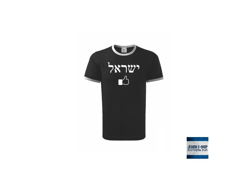 Tričko - I like Jisrael
