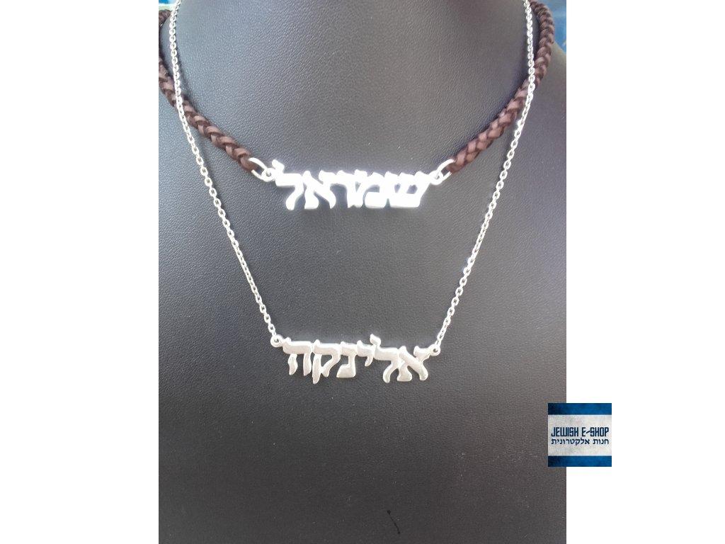 Židovský přívěšek s Vaším jménem - HEBREJSKY 925/1000