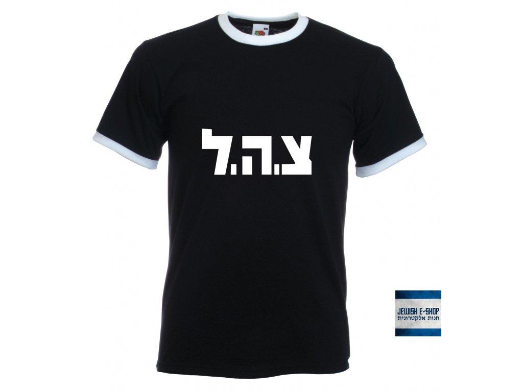 Tričko - IDF - Israel Defense Forces
