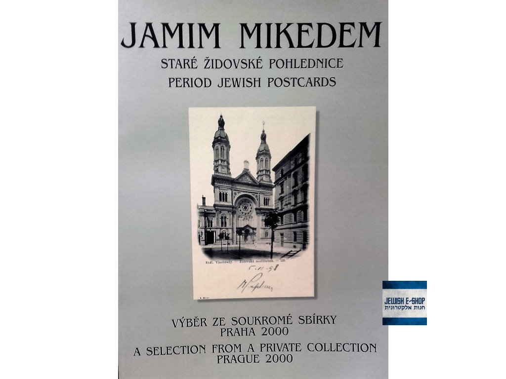 JAMIM MIKEDEM - Staré židovské pohlednice - JEWISH E-SHOP d0ab8c113a