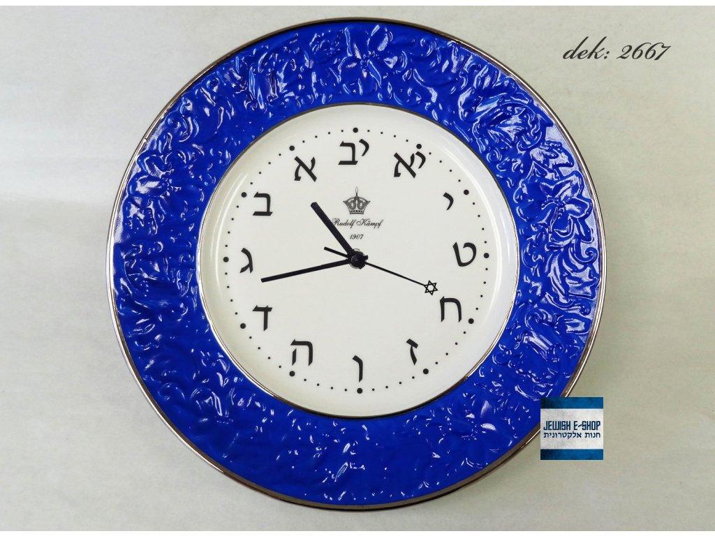 Hebrejské hodiny reliéfní se zpětných chodem MODRÉ!