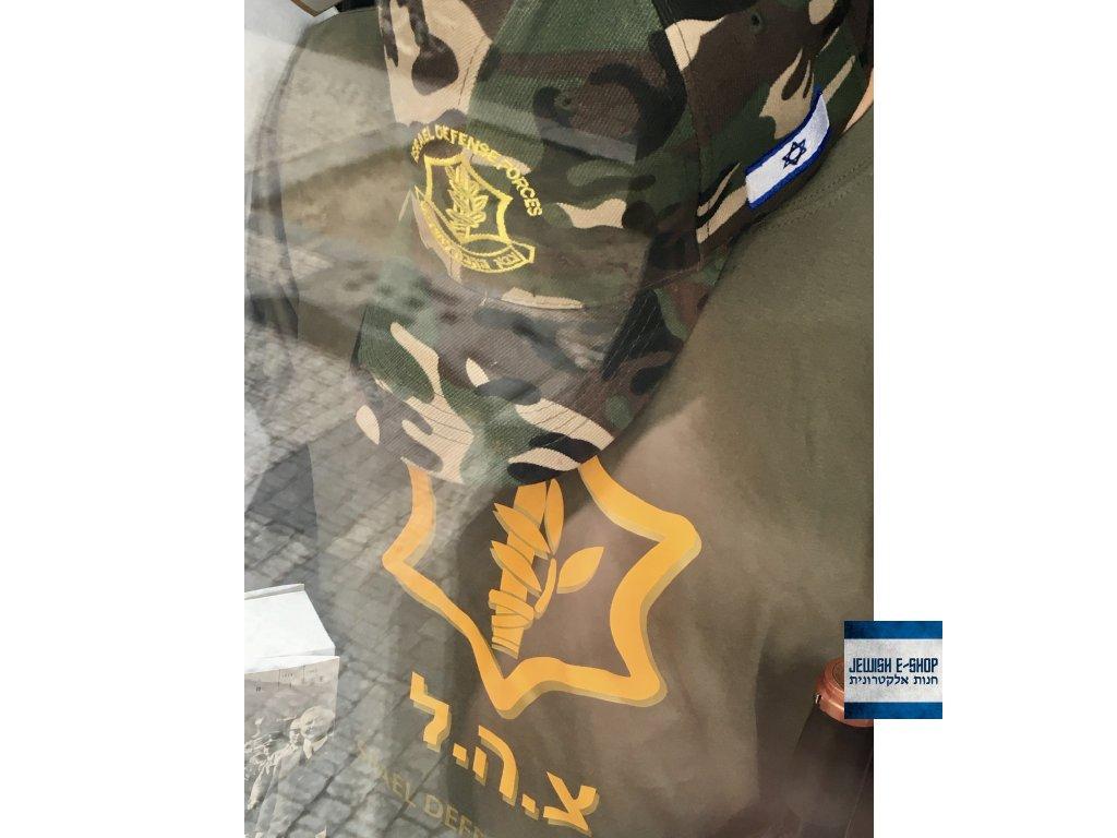 VÝHODNÉ BALENÍ  1 ks Kšiltovka a 2 ks trička IDF dle potřebné velikosti! 3a6cb0b071