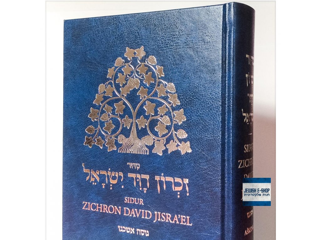 Sidur Zichron David Jisra'el