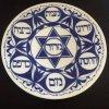 Sederový talíř porcelánový - VELKÝ
