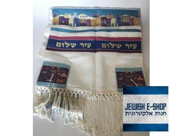 Tallit - Talit - JEWISHOP design from JERUSALÉM! 100% KOSHER!
