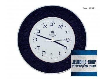 Hebrejské hodiny - ČERNÉ