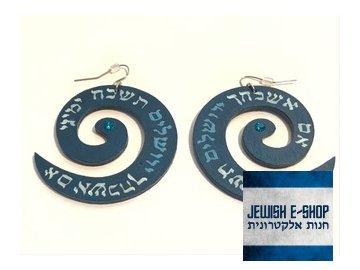 Náušnice s hebrejským nápisem
