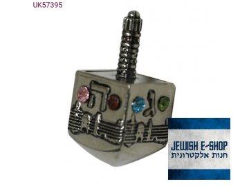 product UK57395