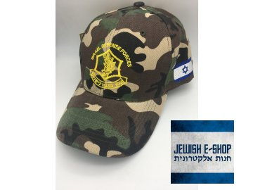 Kšiltovka IDF - (Israel defense forces) + Israelská vlajka