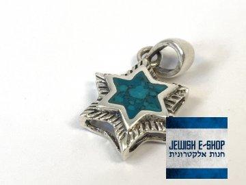 Stříbrný přívěsek tyrkysová Davidova hvězda, z Izraele, Ag925/1000, Made in Israel