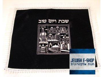 Šábesová zdobená dečka na přikrytí chaly, Made in Israel!