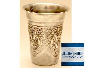 Starý kidušový pohárek, stříbro 925/1000, z Izraele