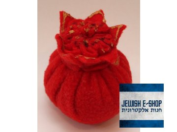 Roš Hašana - plyšové jablko (RIMON)