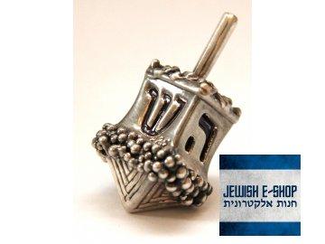 Nádherný stříbrný Sevivon - Drejdl z Izraele