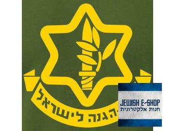 israeli army idf men s t shirt by american apparel