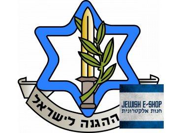 IDF Symbol