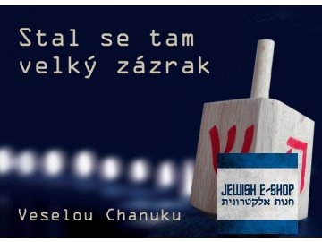 Veselou Chanuku