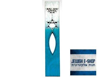 Dřevěná záložka do knížky bílo-modrá - 8 cm