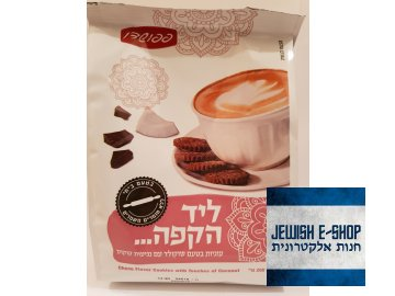 Kosher Čokoládové sušenky s kokosem 200g - Made in Israel