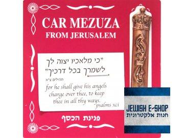 Mezuza do auta - měděná - Car Mezuza from Jerusalem