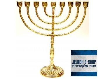Mosazná Chanukije - židovský svícen - 30 cm vysoký