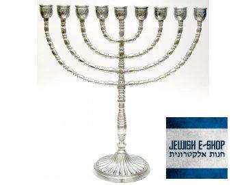 Mosazná Chanukije (stříbrná barva) - židovský svícen - 32 cm vysoký