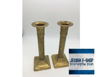 Židovské Šabatové - Šábesové svícny - 17,5 cm
