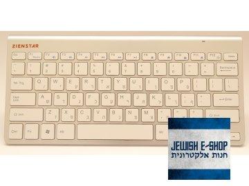 Hebrejská klávesnice Zienstar - Mikledet