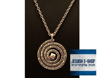 """Tradiční ochranný amulet """"Ben porat"""" - #JEWISHOP"""