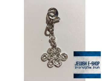 Klíčenka - symbol ŠTĚSTÍ VE VŠECH NÁBOŽENSTVÍCH - NEKONEČNO - JEWISHOP - KOSHER