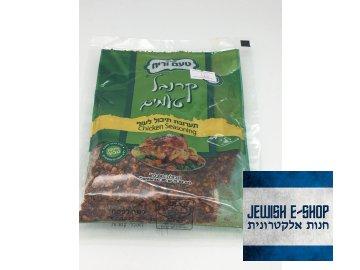 Meat Seasoning - koření na maso z Izraele - Chicken