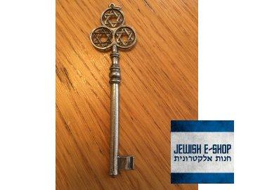 Klíč s Davidovými hvězdami 10 cm