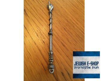 Jad - ukazovátko na Tóru - 10 cm